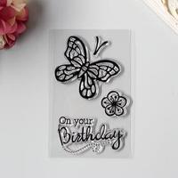 Штамп для творчества силикон 'Бабочка, цветок и надпись' 11х7 см