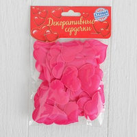 Сердечки декоративные, набор 50 шт., 3,2 см, цвет фуксия