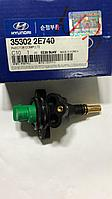Инжектор газовый (LPG) в сборе Sonata L4NA (газ) 2.0л Оригинал