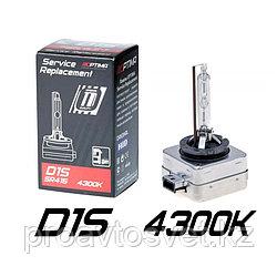 Ксенон OPTIMA D1S 4300K SR415 85415 66140