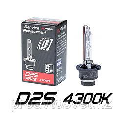 Ксенон OPTIMA D2S 4300K SR122 85122+ 66240