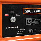 Генератор бензиновый PATRIOT Max Power SRGE 7200E, фото 3