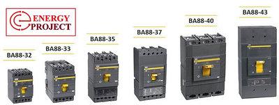 Автоматические выключатели серии 99/88