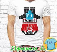 """Футболка с принтом """"23 Февраля"""" - 4"""""""