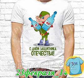 """Футболка с принтом """"23 Февраля"""" - 6"""""""
