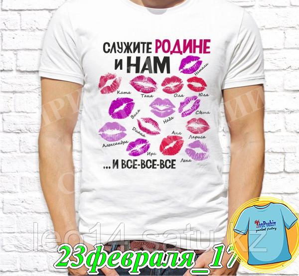 """Футболка с принтом """"23 Февраля"""" -  9"""""""