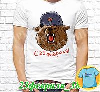 """Футболка с принтом """"23 Февраля"""" - 22"""""""