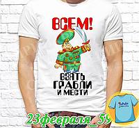 """Футболка с принтом """"23 Февраля"""" - 43"""""""