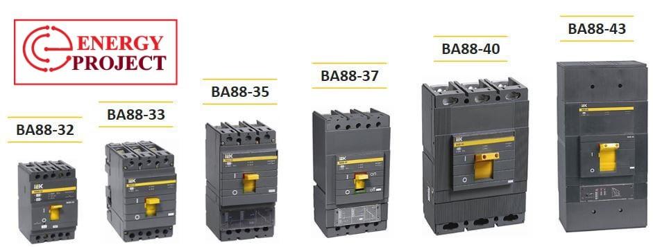 Автомат ВА 88-35 (3ф) 160А IEK