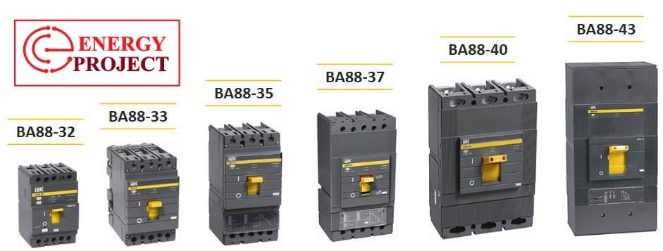 Автомат ВА 88-43 (3ф) 1250А
