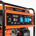 Генератор бензиновый PATRIOT Max Power SRGE 6500E, фото 6