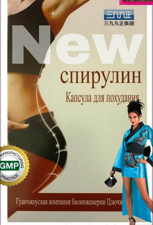 Спирулина Spirulina - ГЕЛЬ-Капсулы для поxудения 36 капсул.