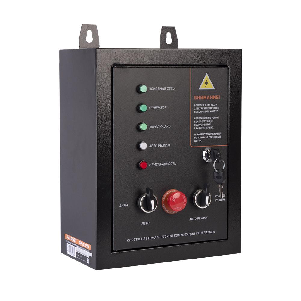 Система автоматической коммутации генератора GPA 1115W
