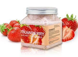 Скраб для тела strawberry