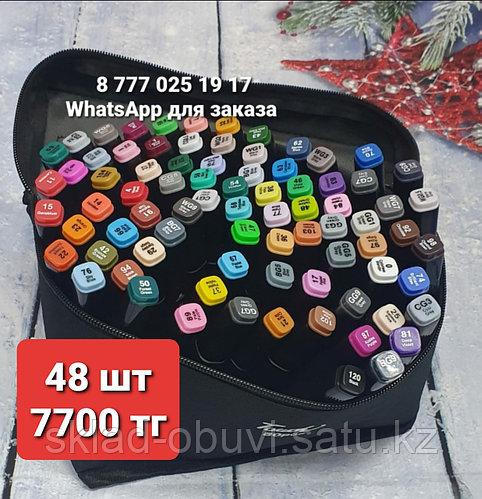 Набор маркеров для скетчинга, 48 штук
