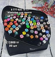 Набор маркеров для скетчинга, 80 цветов