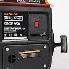 Генератор бензиновый PATRIOT Max Power SRGE 950, фото 7