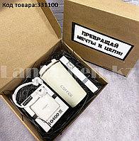 Мужской подарочный набор термокружка Power bank туалетная вода Max Silver Бокс подарочный для мужчины