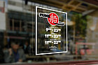 """Табличка наклейка """"Режим работы"""" на стеклянную дверь, фото 2"""