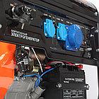 Генератор бензиновый PATRIOT GP 7210AE, фото 3