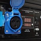 Генератор бензиновый PATRIOT GP 7210AE, фото 6