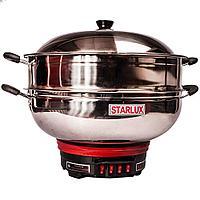 Котёл электрический многофункциональный STARLUX SL-1638