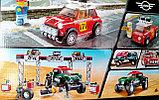 "Конструктор аналог лего LEGO 75894 Lari 11257 Speed Champions ""Mini Cooper и John Cooper works Buggy"" 505 дет., фото 2"