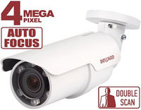 IP камера  BEWARD BD4680RVZ