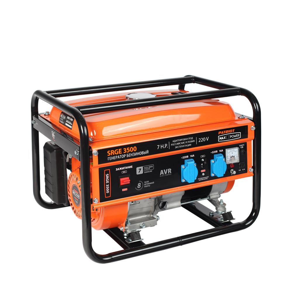 Генератор бензиновый PATRIOT Max Power SRGE 3500