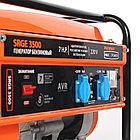 Генератор бензиновый PATRIOT Max Power SRGE 3500, фото 5