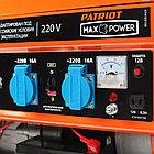 Генератор бензиновый PATRIOT Max Power SRGE 3500E, фото 6