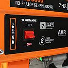 Генератор бензиновый PATRIOT Max Power SRGE 3800, фото 2