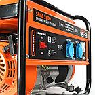 Генератор бензиновый PATRIOT Max Power SRGE 3800, фото 4