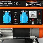 Генератор бензиновый PATRIOT Max Power SRGE 3800, фото 6