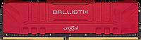 Оперативная память 8GB DDR4 3000 MHz Crucial Ballistix RED gaming memory PC4-24000 1.35V CL15 15-16-16-35