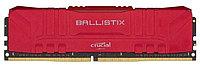Оперативная память 8GB DDR4 3200 MHz Crucial Ballistix Gaming Red PC4-25600 1.35V BL8G32C16U4R