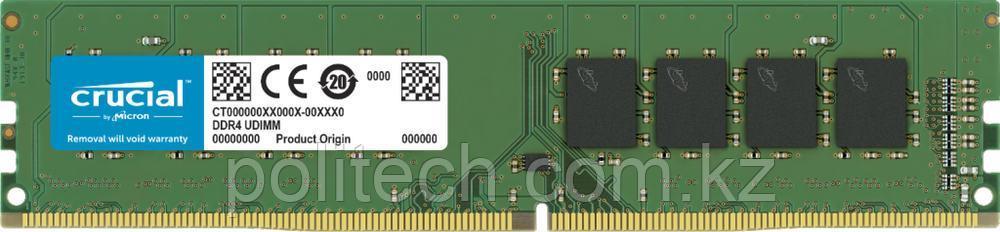 Оперативная память 16GB DDR4 3200MHz Crucial PC4-25600 CL22 NON-ECC 1.2V CT16G4DFRA32A