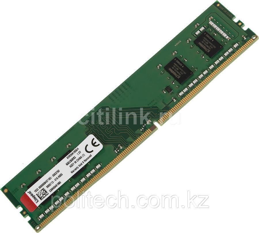Оперативная память 4GB DDR4 2666MHz KINGSTON PC4-21300 CL19 KVR26N19S6/4BK Bulk