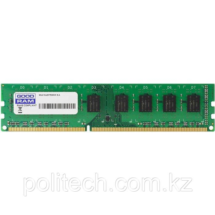 Оперативная память 4Gb DDR3 1333Mhz GOODRAM PC3-10600 CL9 GR1333D364L9S/4G