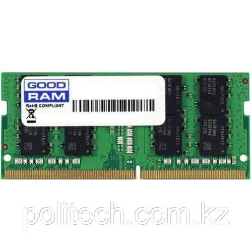 Оперативная память для ноутбука 4GB DDR4 2666Mhz GOODRAM PC4-21300 SO-DIMM 1.2V GR2666S464L19S/4G