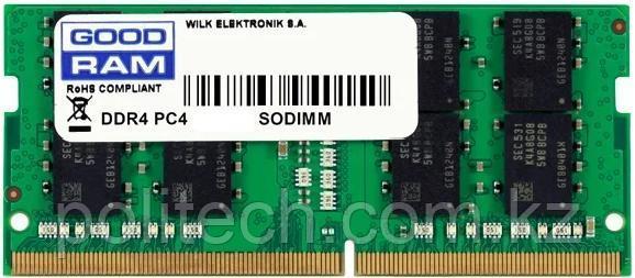 Оперативная память для ноутбука 8GB DDR4 2666Mhz GOODRAM SODIMM PC4-21300 GR2666S464L19S/8G