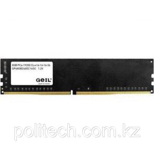 Оперативная память 8GB DDR4 2666MHz GEIL PC4-21300 19-19-19-43 GN48GB2666C19S Bulk Pack