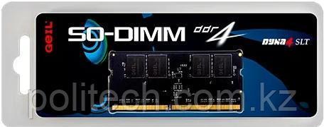 Оперативная память для ноутбука 16Gb DDR4 2400MHz GEIL PC4-19200 SO-DIMM 17-17-17-39 GS416GB2400C17SC Retail