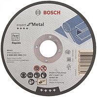 ОТРЕЗНОЙ КРУГ Expert по металлу 125 х 1 ММ, прямой