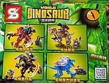 Конструктор Аналог лего Lego 4в1 Jurassic World Мир Юрского периода SY 1504 робозавры охотники 947 деталей, фото 2