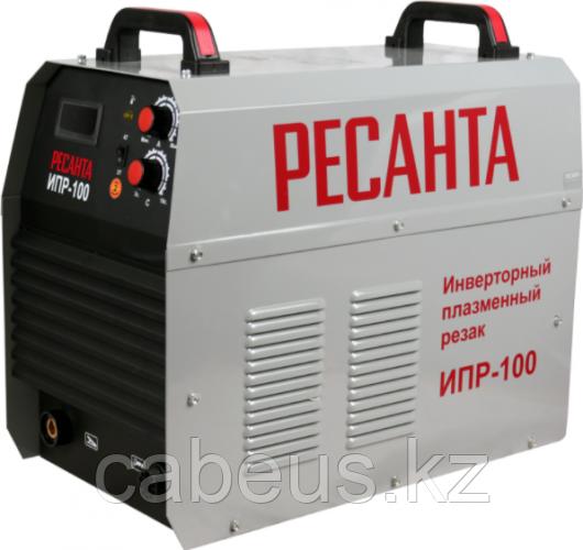 Аппарат плазменной резки РЕСАНТА ИПР-100 инверторный [65/68]
