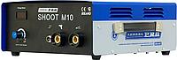Аппарат для контактной сварки AURORA PRO SHOOT M10 [10065]