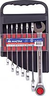 Набор комбинированных ключей с трещоткой МАСТАК 0213-07H 7 предметов [0213-07H]