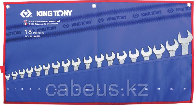 Набор ключей комбинированных KING TONY 1218MRN 18 предметов [1218MRN]