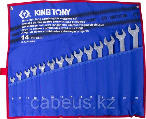 Набор ключей комбинированных удлиненных KING TONY 12A4MRN 14 предметов [12A4MRN]